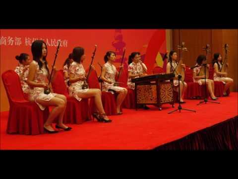 Chinese Ringtone | Ringtones for Android | Instrumental Ringtones