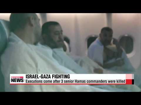 Hamas executes 18 suspected Israel spies   하마스, 이스라엘 협력자 ′공개총살′... 이스라엘 어린이 첫 사망