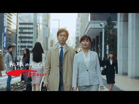 大泉洋&大政絢、撮影現場で北海道トーク