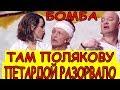 Новогодний беспредел Комики отжигают на Лиге Смеха - Ласточкин и Кошевой порвали зал ДО СЛЕЗ!