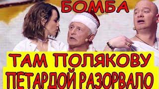 Новогодний беспредел Комики отжигают на Лиге Смеха Ласточкин и Кошевой порвали зал ДО СЛЕЗ