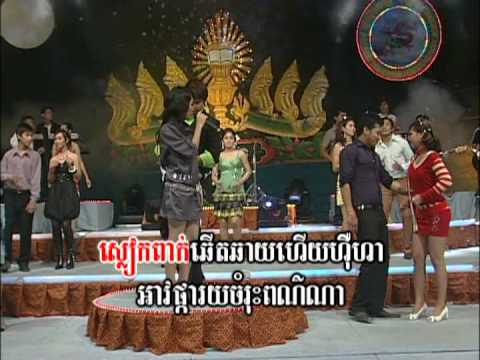 Khmer Karaoke (PNH23 18)