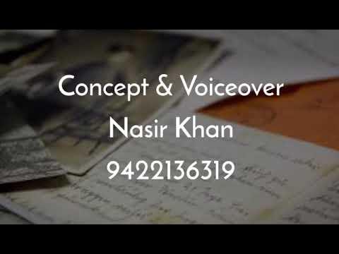 Khat | Nasir