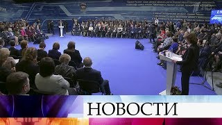 Владимир Путин примет участие в работе съезда партии «Единая Россия».