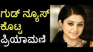 Good news from Priyamani | Priyamani Family Photos | Priyamani  Twitter | Priyamani Husband