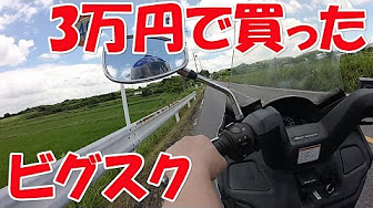 スカイウェイブ250(CJ42A)のレストア/Restoration of SUZUKI Skywave 250 (CJ42A)