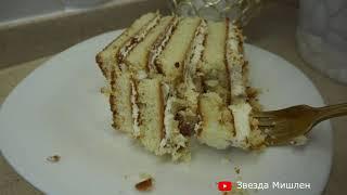 САМЫЙ простой и быстрый Торт к чаю ТЕСТО за 5 МИНУТ без миксера Молочная девочка за пол часа