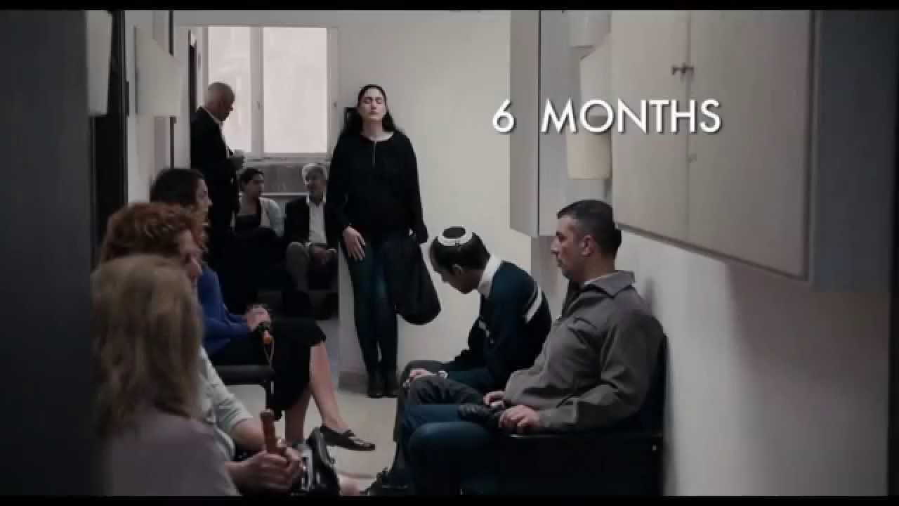 GETT: The Trial of Viviane Amsalem – Official Trailer
