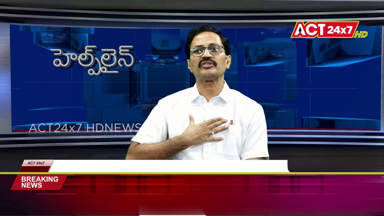 Help line    Famous Cardiologist Dr. Srinivas Raj Interview    ACT24X7HDNEWS #cardiology