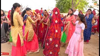 Rajasthani Songs 2019 Marwadi Marriage dance song Indian Wedding Dance s