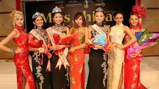 Miss Chipao Malaysia 2014 Grand Final (Opening)