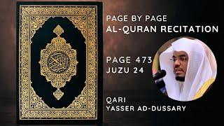 Al-Quran Page 473 (Surah Al-Mu'min 50-58)
