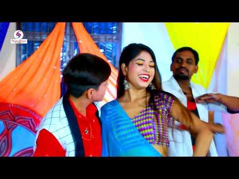 Anil Albela || लहंगा में धंस ला  || Bhojpuri Song