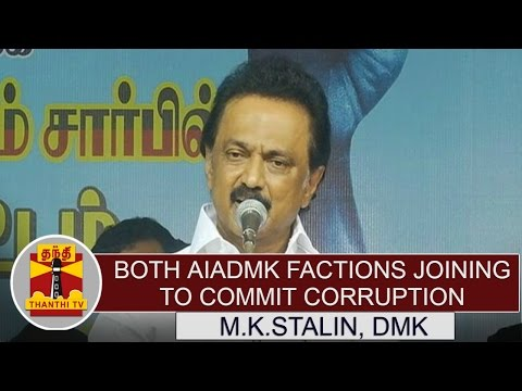 """""""Both AIADMK Factions joining to commit corruption"""" - M.K.Stalin, Opposition Leader"""