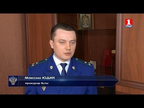 Прокуратура Республики Крым: Под защитой закона, телеэфир от 21.03.2019