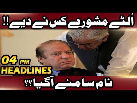 Who Gave False Advices ? - News Headlines | 04:00 PM | 25 Nov 2018 | Lahore Rang