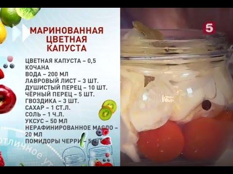 Цветная капуста рецепты на