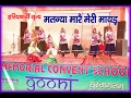 Haryanvi Group folk Dance Lok Geet By SNP School Girl