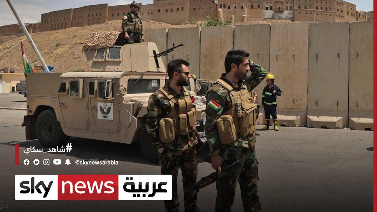 العراق.. هجوم جديد يستهدف قاعدة للتحالف الدولي في إقليم كردستان  - نشر قبل 6 ساعة