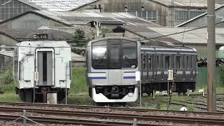 広々とした廃車置場へ移動した、横須賀線E217系Y-126編成とY-137編成、通電作業で最後の追い込みに入った、常磐線E233系2000番台8編成の、長野総合車両センター。