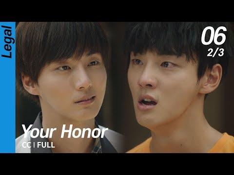 [CC/FULL] Your Honor EP06 (2/3) | 친애하는판사님께