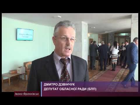 Депутати завершили 26-ту сесію обласної ради
