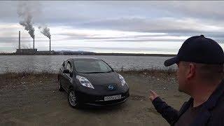 Электрокар, спустя пол года владения, что с ним стало, Nissan Leaf 2012