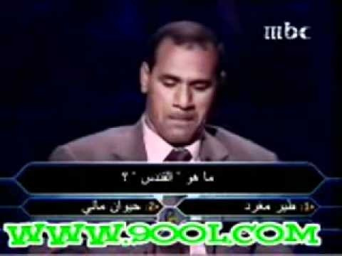 man sayarba7 al million