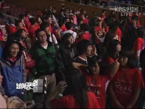Korea Rep. vs Ivory Coast : soccer on TV before kickoff