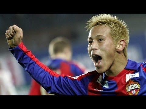 Keisuke Honda► Fantastic Player ◄ ☆Welcome to AC Milan☆ | 2013-2014【HD】