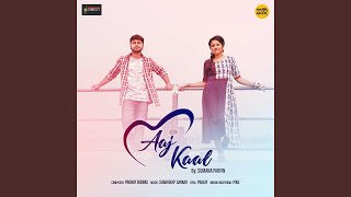 Aaj Kaal Sumana Parvin Mp3 Song Download