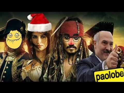 Parodia Trailer Pirati Dei Caraibi Oltre I Confini Del