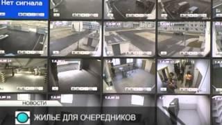 Смотреть видео Телеканал «Санкт Петербург»   Новости   Жилой комплекс в Красносельском районе обошелся инвестору в онлайн