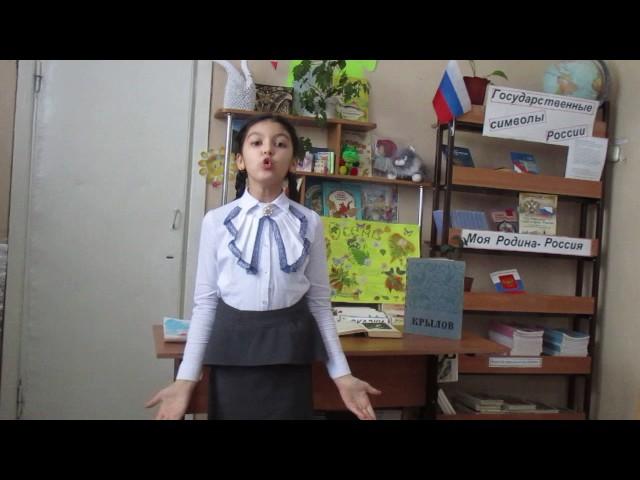 Изображение предпросмотра прочтения – АнгелинаМинибаева читает произведение «Стрекоза и Муравей» И.А.Крылова