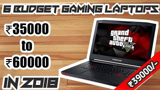 TOP 6: BEST BUDGET GAMING LAPTOP 2018