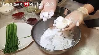 파프레스 뉴스 [차이나는 요리] 마파두부, 어향가지볶음