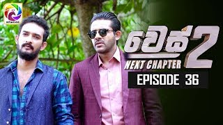 "WES NEXT CHAPTER Episode 36 || "" වෙස්  Next Chapter""