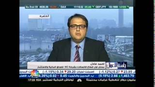 CNBC - Comment on OTMT by Ahmed Adel