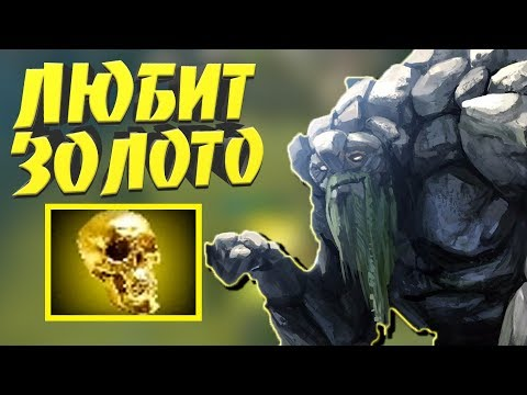 видео: ЛЮТЫЙ ФАРМИЛА - САМЫЙ БОГАТЫЙ ТИНИ! [ ФАРМА ДОТА ]
