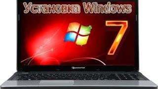 БС Как устоновить Windows 7 на Packard Bell