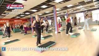 видео фитнес клуб Черкассы
