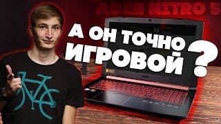 ACER NITRO 5 | Игровой ноутбук за 999$!