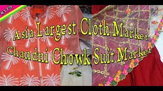 Festival Special ladies suit | Business idea | Top 5 Business in india |Chandni Chowk | Rahul Baghri