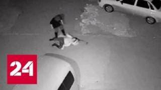 Камера сняла жестокую женскую драку в Балакове - Россия 24