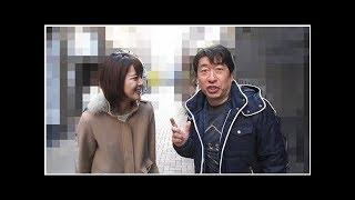 『取材拒否の店』23時台進出! 寺門ジモン&久代アナが名コンビに!?