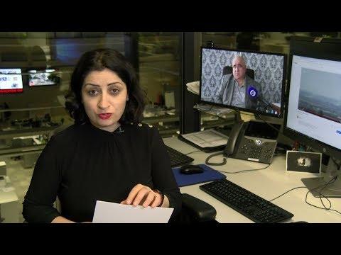 Навиди бомдодии 12-уми ноябри соли 2019