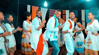 Henok, Nati & Dani -  Hoya Hoye | ሆያ ሆዬ - New Ethiopian Music 2018 (Official Video)