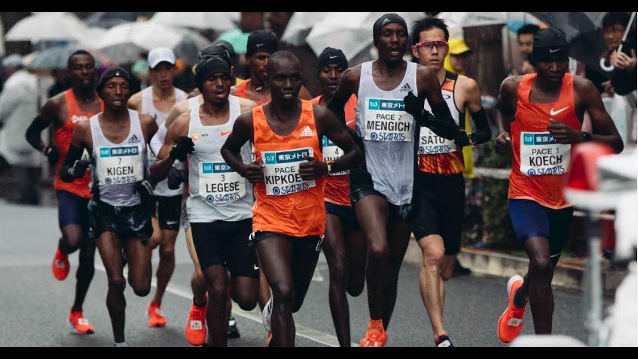 Image result for tokyo marathon elite