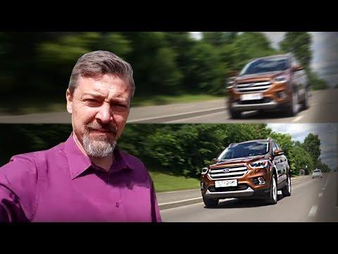 Тест-драйв Форд Куга 2017 | Ford Kuga 2017 Обзор | Честный тест драйв | Иван Зенкевич Pro Автомобили