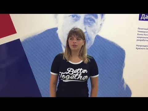 IBCC 2017 Introduction Video: Almaty Management University, Kazakhstan